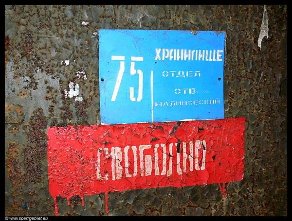 http://s2.uploads.ru/t/ruEG5.jpg