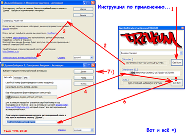 http://s2.uploads.ru/t/s13ow.png