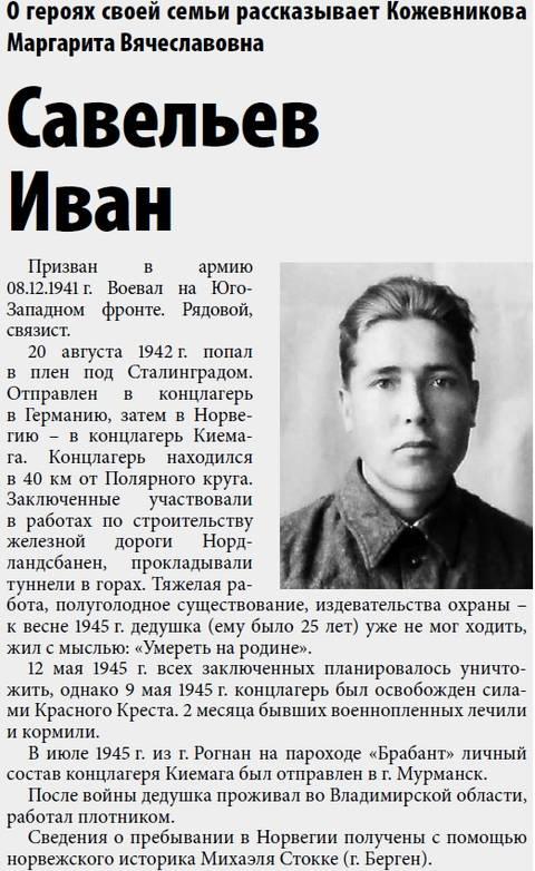 http://s2.uploads.ru/t/s2nJf.jpg