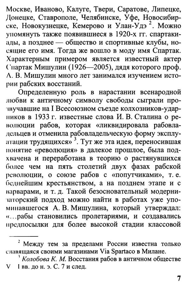 http://s2.uploads.ru/t/s6dVw.jpg