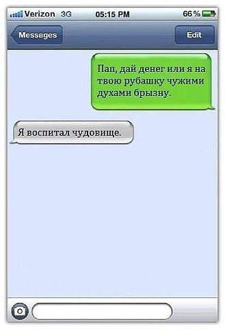http://s2.uploads.ru/t/sM3hr.jpg