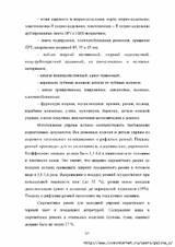 http://s2.uploads.ru/t/sM9yx.jpg