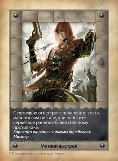 http://s2.uploads.ru/t/sSb2J.jpg