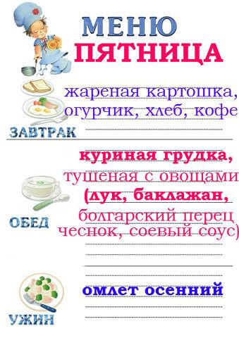 http://s2.uploads.ru/t/se4g3.jpg