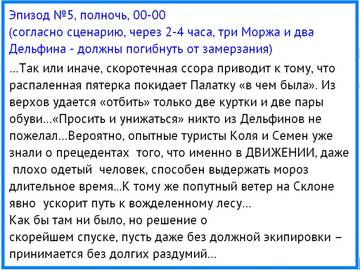 http://s2.uploads.ru/t/shX10.jpg