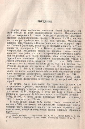http://s2.uploads.ru/t/t1M3y.jpg