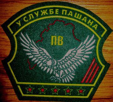 http://s2.uploads.ru/t/t8zKl.jpg