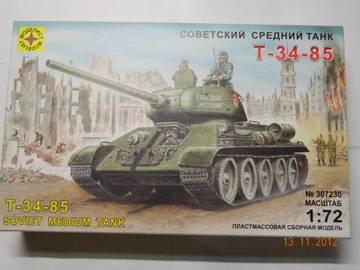 http://s2.uploads.ru/t/tEGTR.jpg