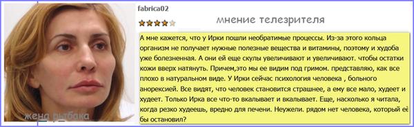 http://s2.uploads.ru/t/tKTlN.png
