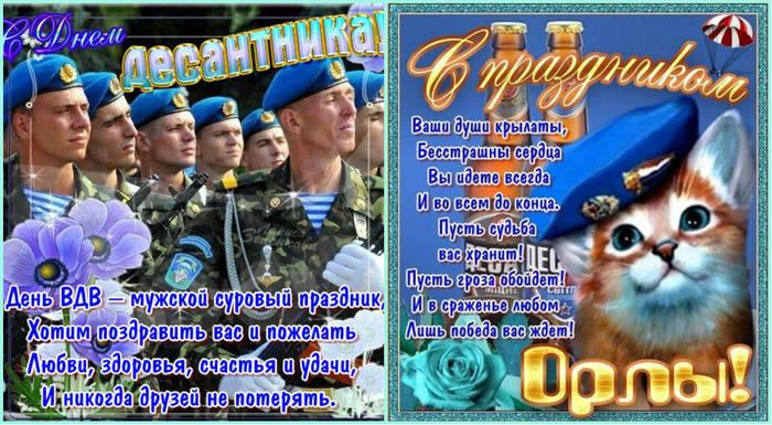 http://s2.uploads.ru/t/tOfFk.jpg