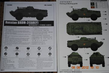 http://s2.uploads.ru/t/tPKFu.jpg
