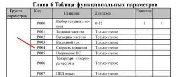 http://s2.uploads.ru/t/tWKxU.jpg