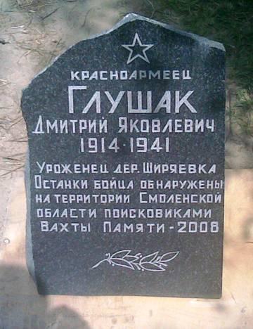 http://s2.uploads.ru/t/tWed8.jpg