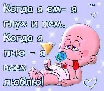 http://s2.uploads.ru/t/twnQ4.jpg