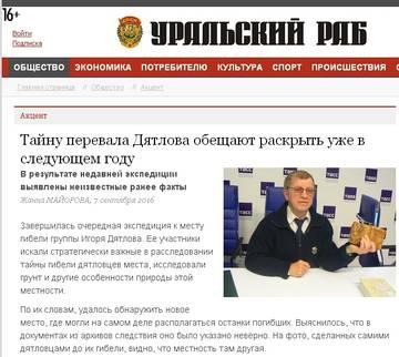 http://s2.uploads.ru/t/uKM7P.jpg