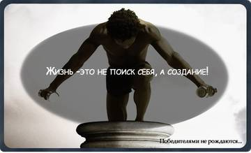 http://s2.uploads.ru/t/uYz5h.jpg