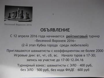 http://s2.uploads.ru/t/uaE1A.jpg
