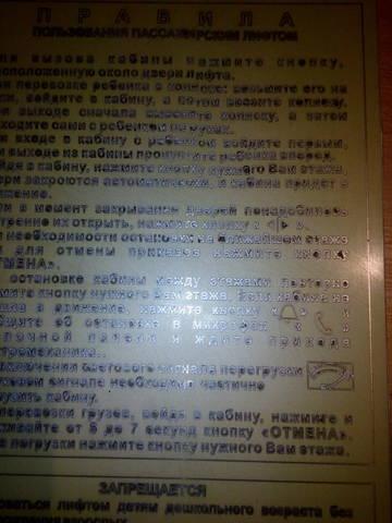 http://s2.uploads.ru/t/ugPjo.jpg