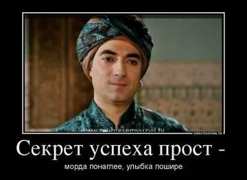 http://s2.uploads.ru/t/uiodk.jpg