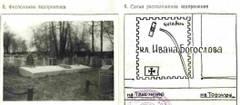 http://s2.uploads.ru/t/unX5A.jpg