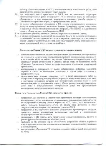 http://s2.uploads.ru/t/usBy7.jpg