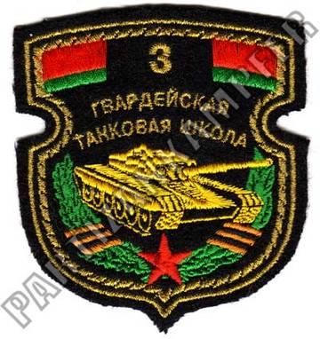 http://s2.uploads.ru/t/uypGe.jpg