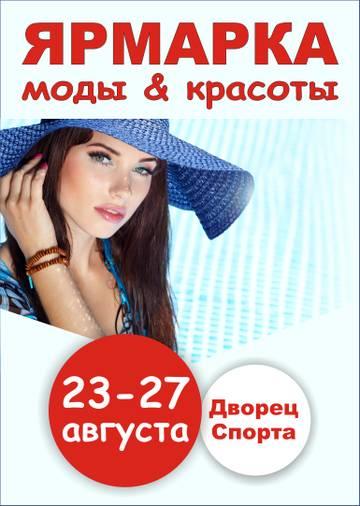 http://s2.uploads.ru/t/uzyOe.jpg