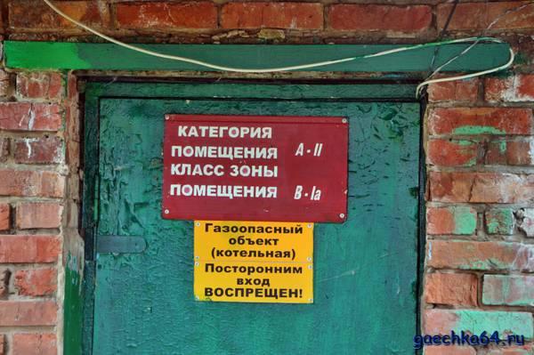 http://s2.uploads.ru/t/v7DY6.jpg