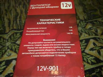 http://s2.uploads.ru/t/vJQXH.jpg