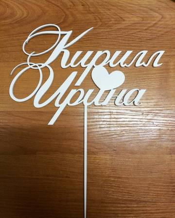 http://s2.uploads.ru/t/vJS9I.jpg