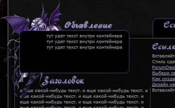 http://s2.uploads.ru/t/vtzQp.jpg