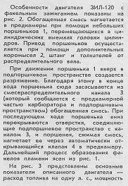 http://s2.uploads.ru/t/vxwWY.jpg