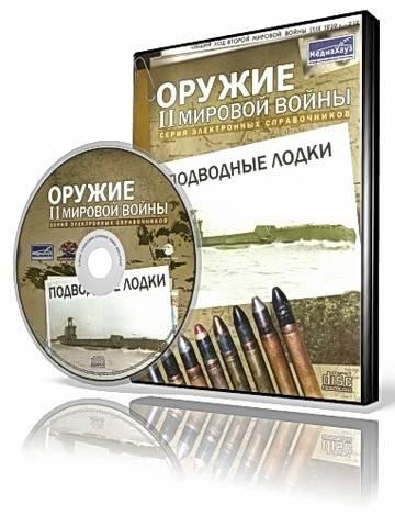 http://s2.uploads.ru/t/w5Q32.jpg