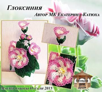 http://s2.uploads.ru/t/w6KxE.jpg