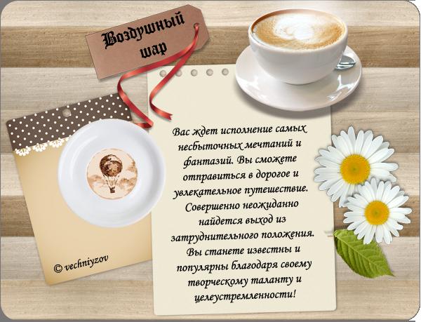 http://s2.uploads.ru/t/w70Mm.png