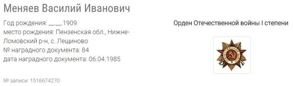 http://s2.uploads.ru/t/waWzZ.jpg
