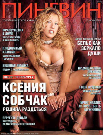 http://s2.uploads.ru/t/wiaXH.jpg