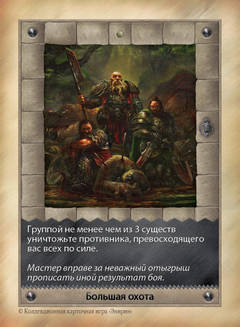 http://s2.uploads.ru/t/x8cKa.jpg