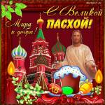 http://s2.uploads.ru/t/xJBju.jpg