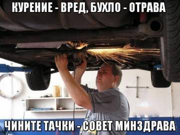 http://s2.uploads.ru/t/xMVsa.jpg
