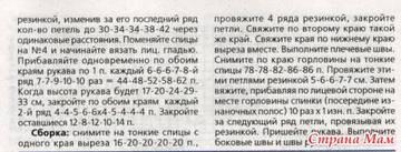 http://s2.uploads.ru/t/xZlf9.jpg