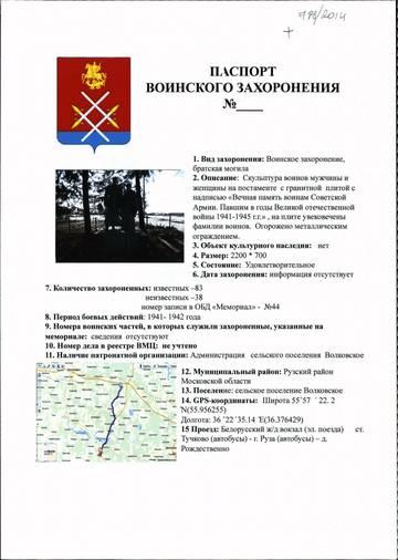 http://s2.uploads.ru/t/xd51G.jpg