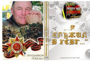 http://s2.uploads.ru/t/y7Xv1.jpg