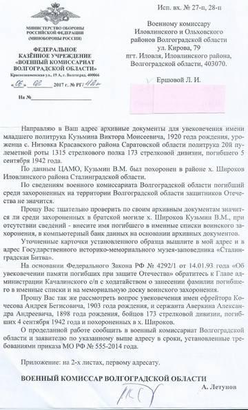 http://s2.uploads.ru/t/yH1a0.jpg