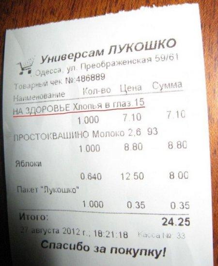 http://s2.uploads.ru/t/ySWOB.jpg
