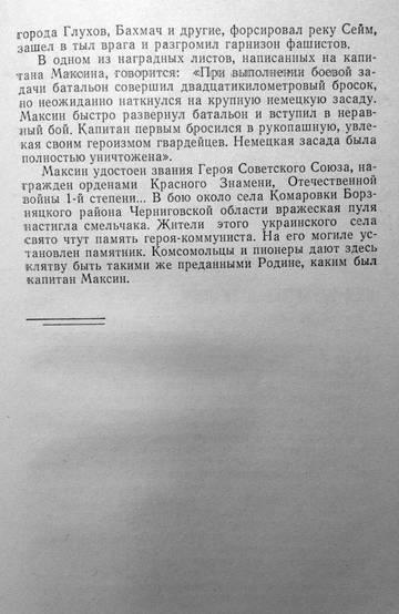http://s2.uploads.ru/t/ydqnp.jpg