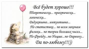 http://s2.uploads.ru/t/ynNQV.jpg
