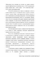 http://s2.uploads.ru/t/z0SoQ.jpg