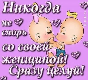 http://s2.uploads.ru/t/zElCF.jpg