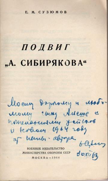 http://s2.uploads.ru/t/zdSM6.jpg
